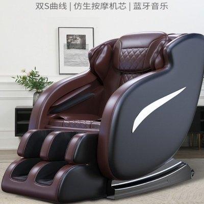 一游戏舒适沙发太空舱体式软懒人电脑子家用专用竞椅座打椅。