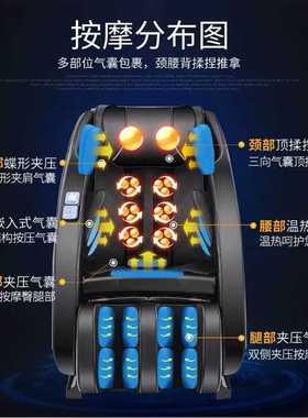 商场商用b按摩椅全身按键控制酒店棋牌室全自动二维码扫码共享厂