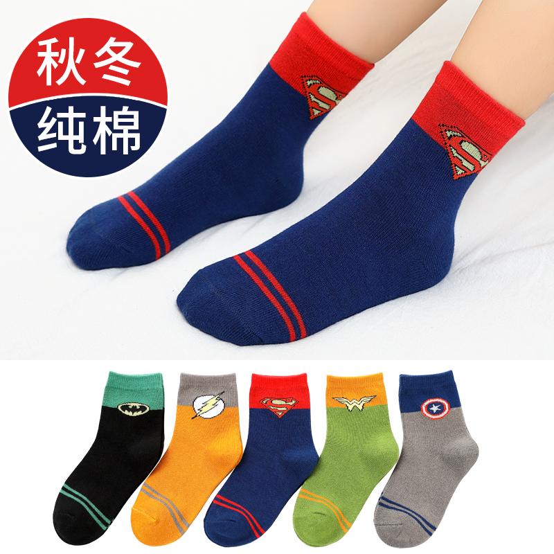 男童袜子儿童秋冬季纯棉