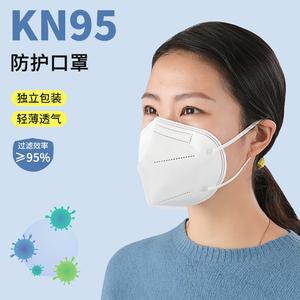 kn95口罩防尘透气工业粉尘n95口罩白色冬天防风防寒男女防护用品