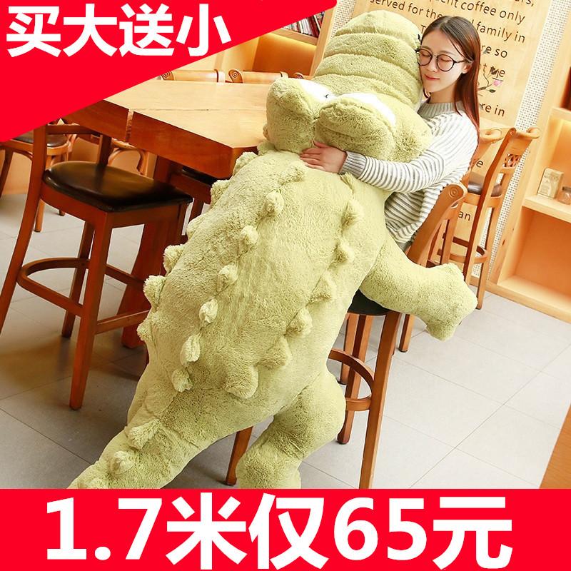 鳄鱼毛绒玩具超大公仔可爱玩偶睡觉抱枕长条枕巨型娃娃床上女生