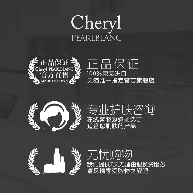 孕妇安心使用 50g 版 EX 阿古屋珍珠素颜面霜亮白滋润裸妆 cheryl 日本