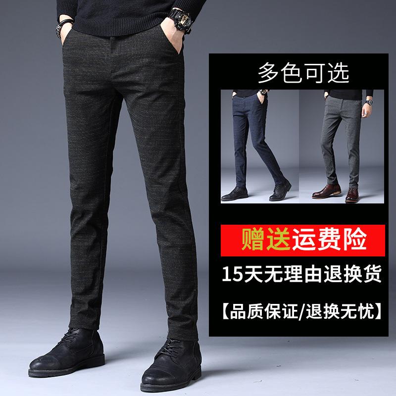 【两件】秋冬男加绒小脚长裤西裤