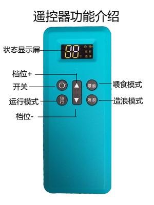 日本购超静音创宁遥控变频水泵鱼缸潜水泵小型抽水泵喷泉鱼池过滤
