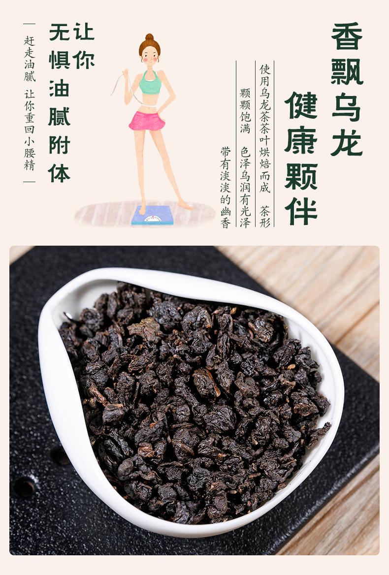木炭技法油切黑乌龙茶正品黑乌龙乌龙茶茶叶 一斤装 500g
