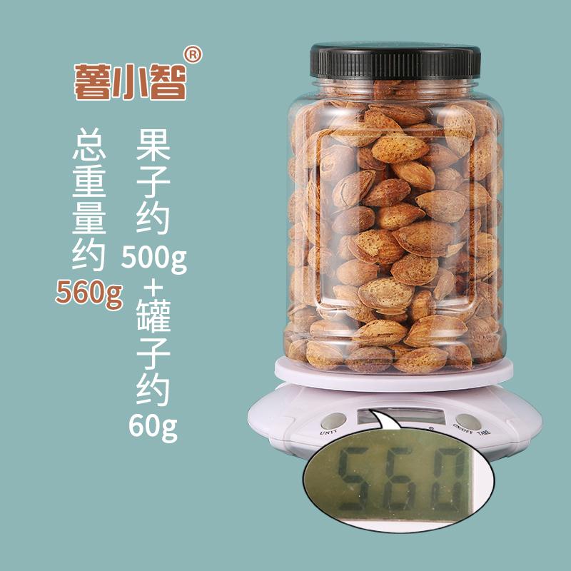 手剥巴旦木坚果新鲜奶香味250g罐装薄壳大杏仁扁桃仁干果散装批发