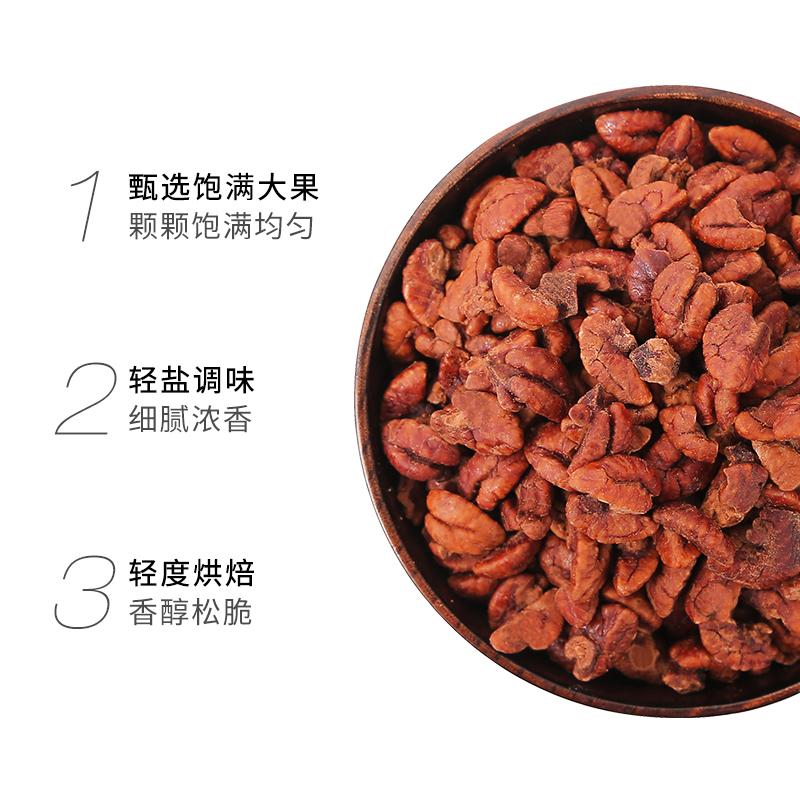 薯小智山核桃仁新货小核桃仁 4罐装原味即食无添加小零食坚果