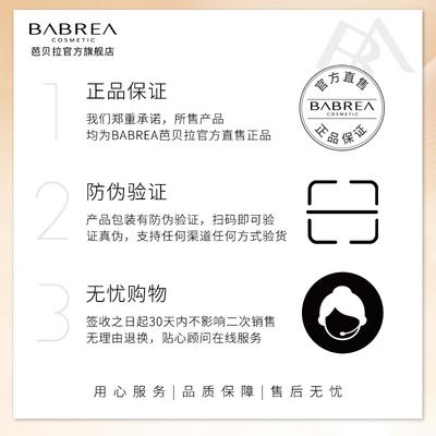 芭贝拉粉底液控油持久遮瑕混干油皮滋润正品巴贝拉官方旗舰店粉霜