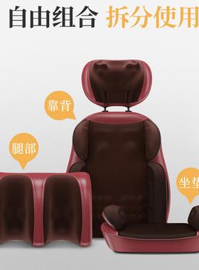 。豪华电动按摩椅家用全身小型折叠多功能简易全自动按摩器颈椎肩