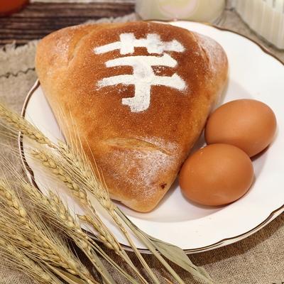 米叔手作香芋泥麻薯奶酪软欧包夹心低油低糖饱腹健身全麦面包早餐