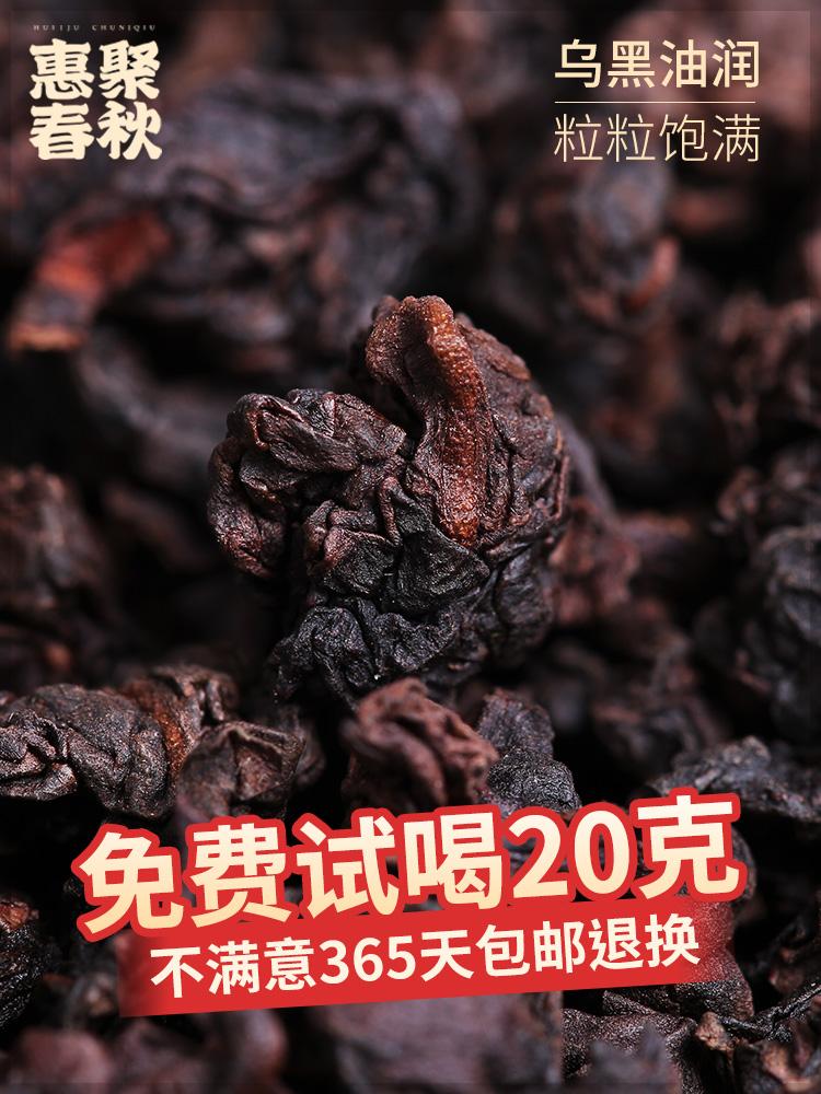 油切乌龙茶木炭技法碳焙特级乌龙茶茶叶浓香型罐装黑乌龙茶
