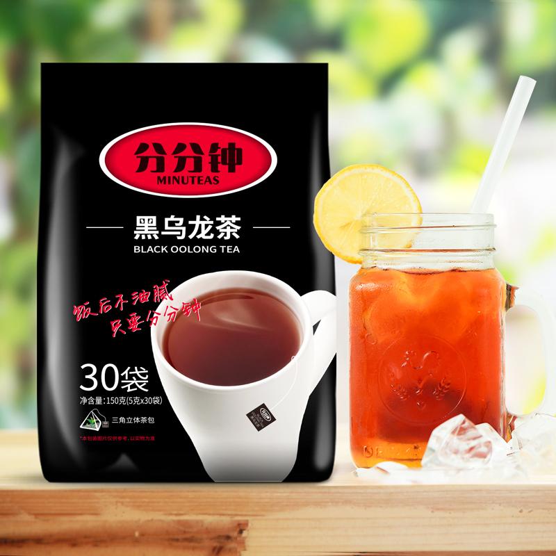 泡 30 油切黑乌龙茶茶叶乌龙茶茶包袋泡茶 分分钟黑乌龙茶 热销