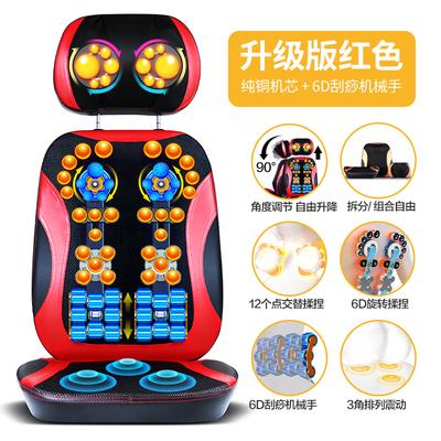腰部垫豪华按摩电动揉老年人机械家用商用全自动捏椅办公室靠背。