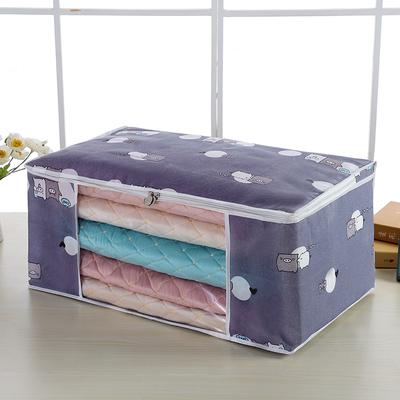 加厚无纺布被子衣物收纳袋衣柜整理袋防尘袋搬家用超特大号打包袋