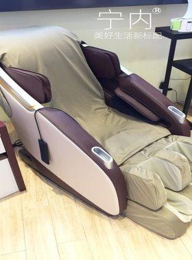 按摩椅换皮翻新通用布艺按摩椅罩子t防尘套耐磨防抓全包万能套