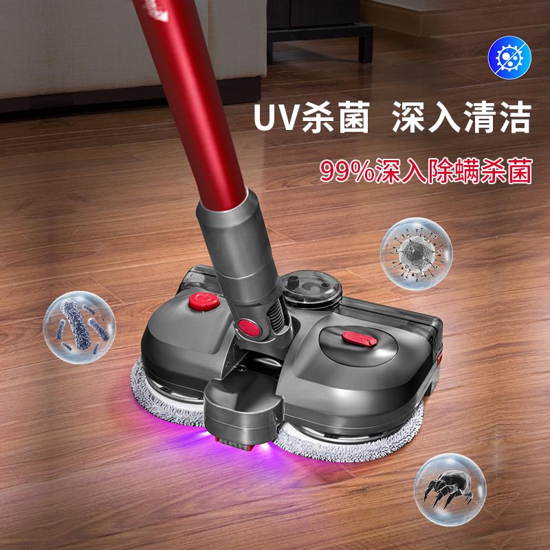 吸尘器吸拖一体电动拖把湿拖擦地喷雾清洁头 V6V7V8V10V11 适用戴森