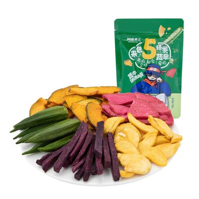 阿童来了五搭果蔬脆60g蔬菜干南瓜黄桃秋葵脆混合装即食零食