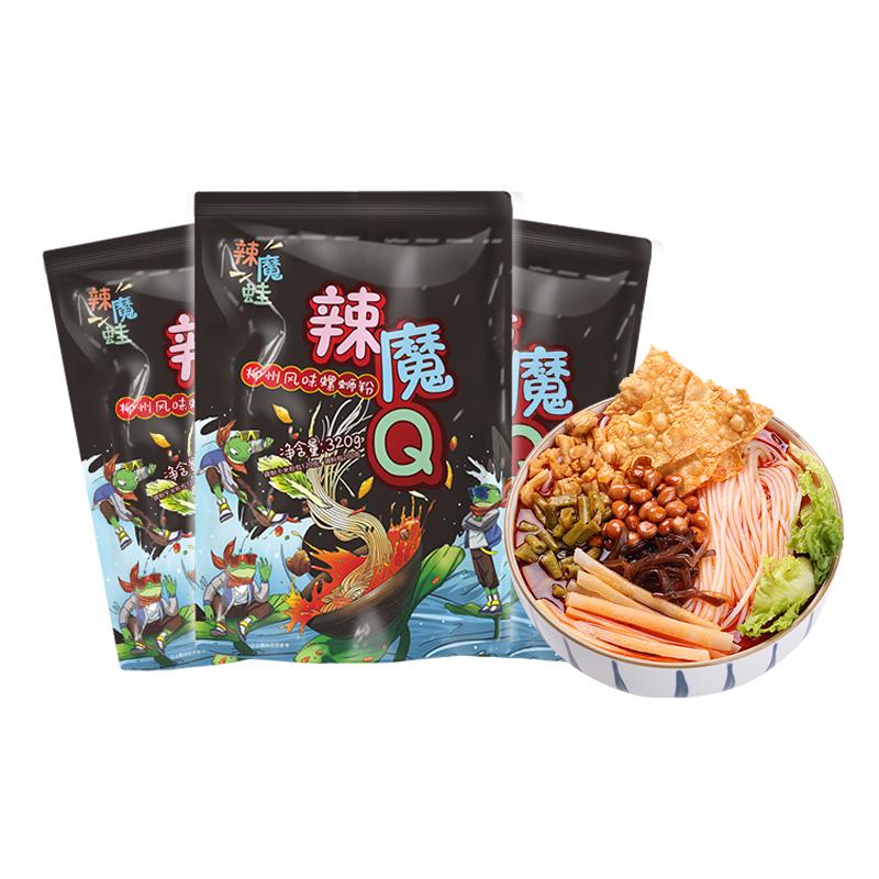 辣魔蛙螺蛳粉柳州正宗螺狮粉320g*5袋广西特产螺丝粉速食酸辣粉