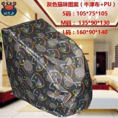 按摩椅罩子防尘罩通用套椅套盖巾布艺防晒防水遮阳通用定制防抓。
