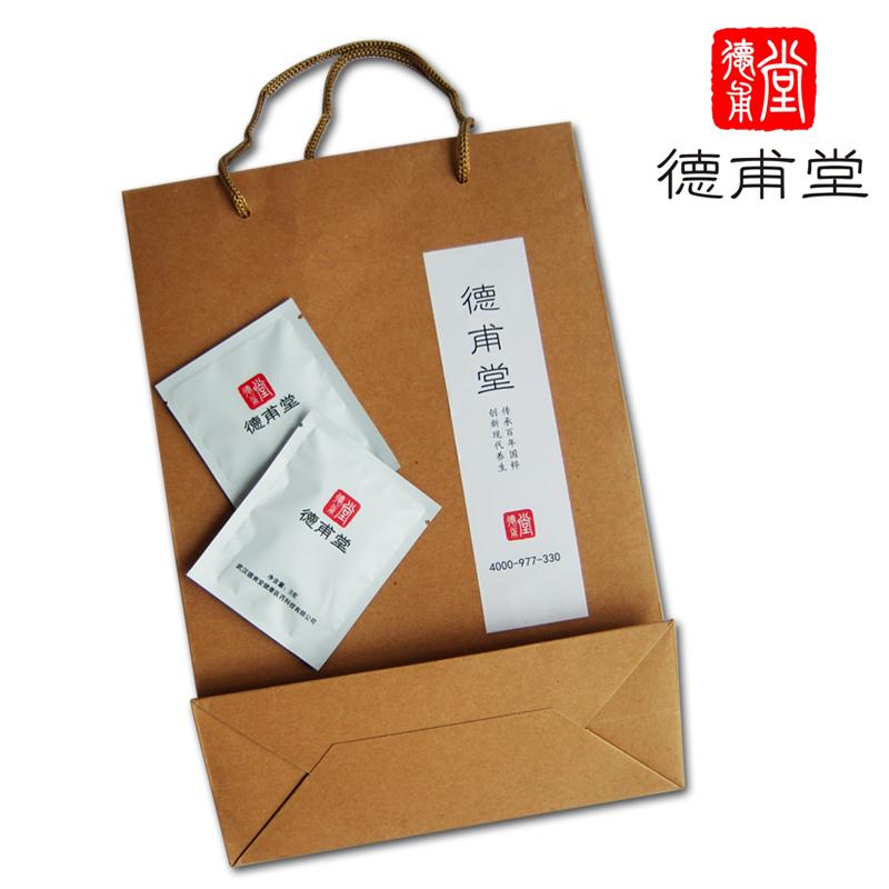 德甫堂御石茶石捅茶榆嗵茶嗵茶俞石通茶体验装一盒