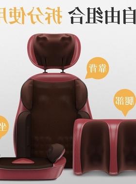 按摩客厅便携全身简易捏部家用轻便老人腰背小型4d沙发床揉椅单。