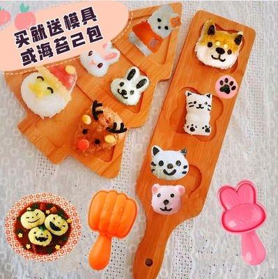 。日式可爱卡通便当DIY饭团模具厨房早餐磨具儿童食物宝宝米饭工