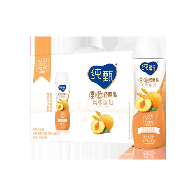 纯甄黄桃藜麦果粒酸奶10瓶
