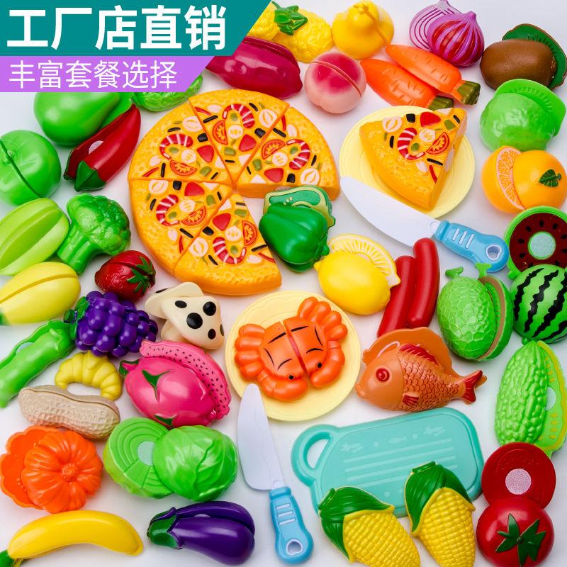 壮壮/儿童切切乐水果蔬菜披萨过家家益智玩