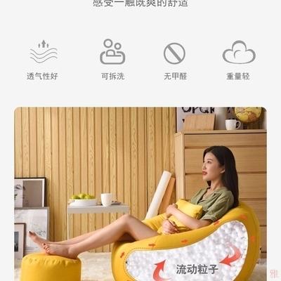 沙发椅卧室客厅o否按摩椅午休网红豆榻榻米休闲单人折叠袋小沙发