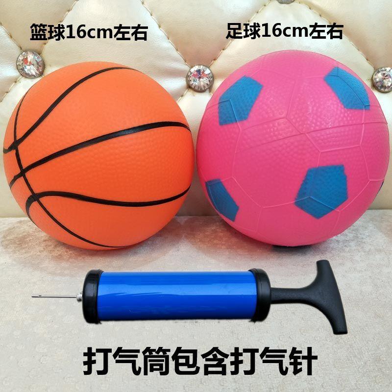 皮球儿童幼儿充气玩具球玩具手抓球宝宝