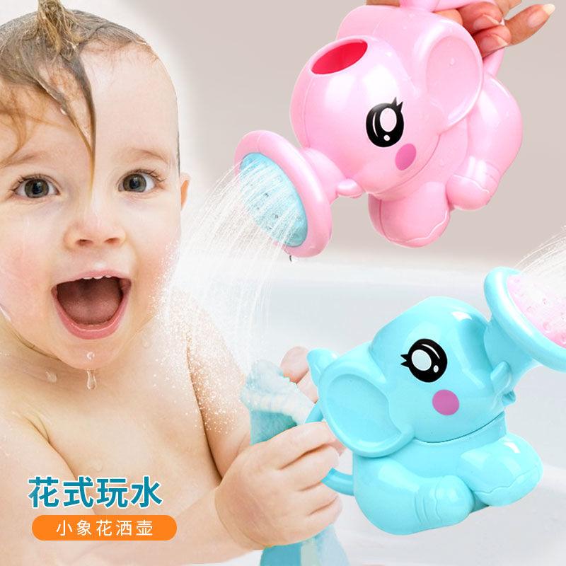 小孩洗澡戏水玩具大象花洒浇花娃娃婴儿