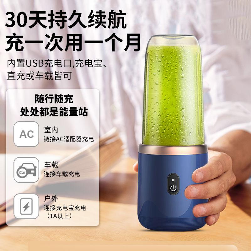【十年质保】便携式炸榨汁机迷你学生全自动小型多功能果汁机