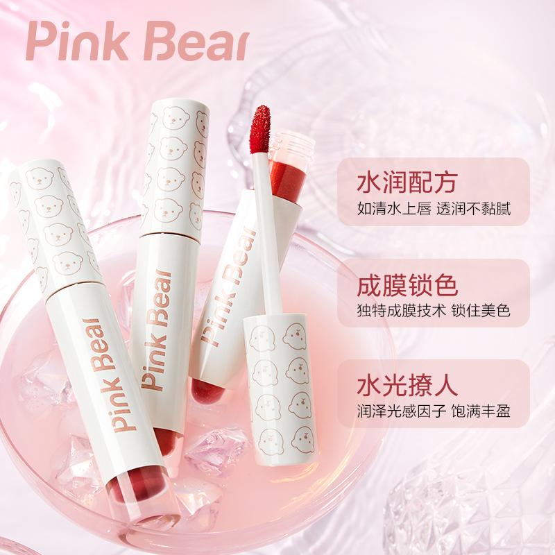 【程潇心选】PINKBEAR皮可熊琉光镜面水唇釉小布丁口红女学生唇蜜
