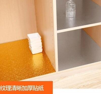 家具灶台用油烟机垫纸铝箔纸墙贴油纸装饰防尘吕膜锡纸防污加厚橱