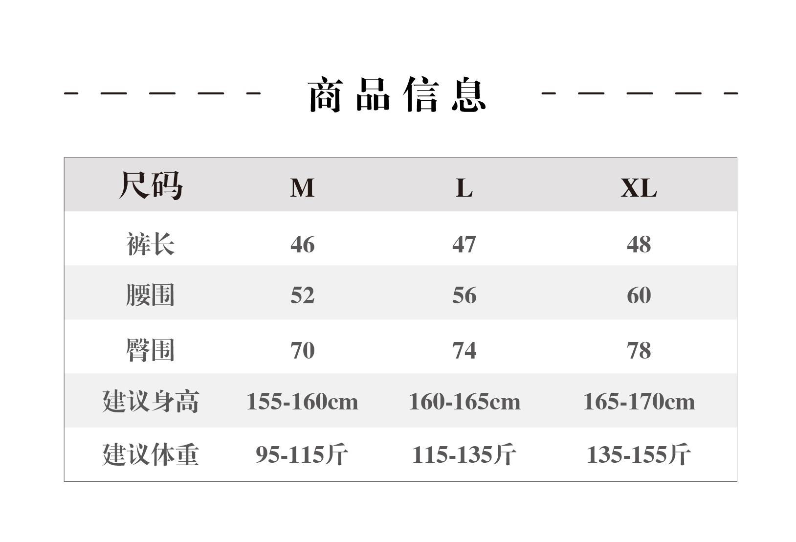 J005 高腰动感悬浮裤BH512 No.1