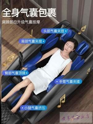 推拿全身家用椅子器老年人腰部小型揉椅按摩全自动颈部按摩捏靠。