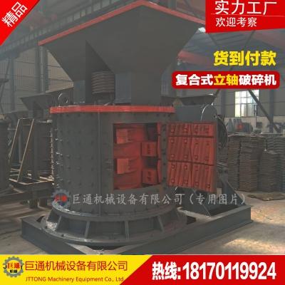 机式移动全套锤砂大工业型板破碎设备子机制制小型石头锤沙粉碎机