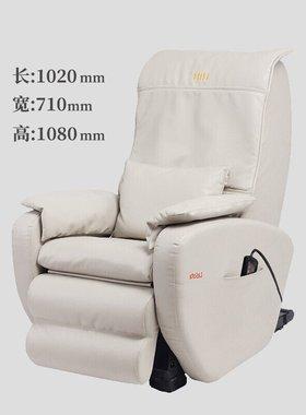 椅布老人沙发椅小型电动艺按摩全身办公电脑家用老板椅
