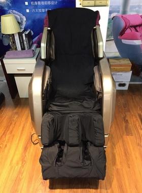 按摩椅脚套皮套更换翻新按摩椅套腿部防尘保护布套罩耐磨防脏遮。
