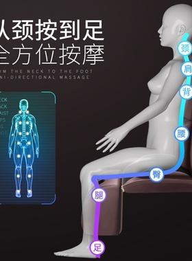 电动放松靠垫按摩椅全自动智能揉捏新款全身多功能老年人小型家。