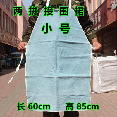 高档整张加厚牛皮围裙 焊工焊接隔热防护围裙 电焊防护服 防火花 mini 1