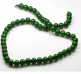 Hotan Jasper Round Bead Necklace Kunlun Jade Pendant Round Bead Jade Chain Spinach Green Men and Women 10mm