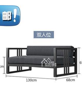 新中式办公沙发单三人位现代简约洽谈会客布铁艺沙j发茶几组合。