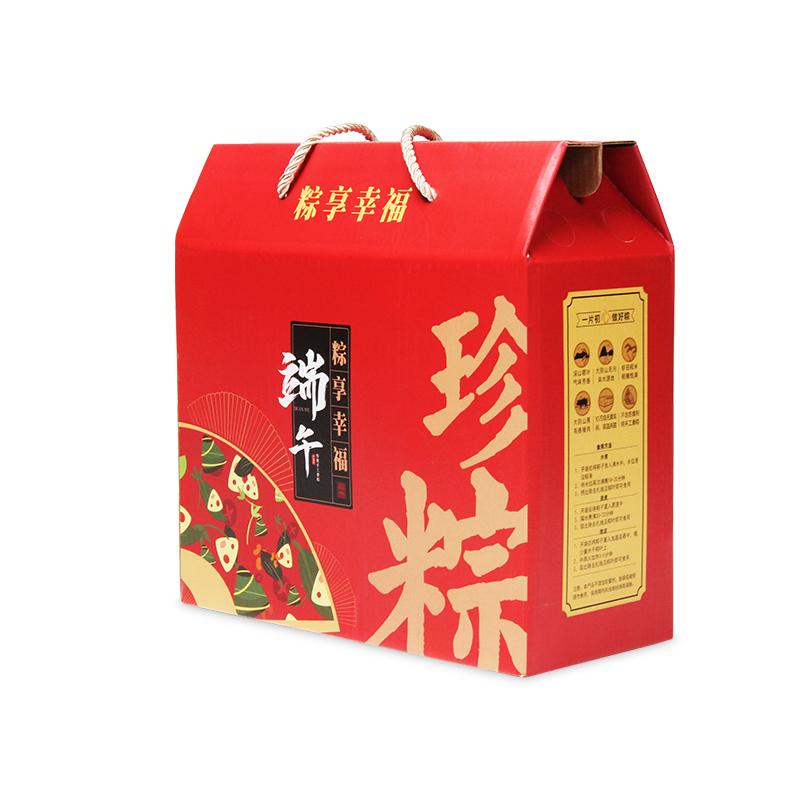 富态熊 嘉兴口味 手工蛋黄 鲜肉粽子 原味粽子礼盒1000g