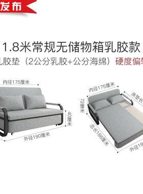 多功7能沙发床坐卧两用可折叠单人小户型客厅阳台伸缩床双人经。