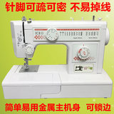 85 watts eat a good mood cards JH653 thick sewing machine mini small electric household sewing versatile catcher