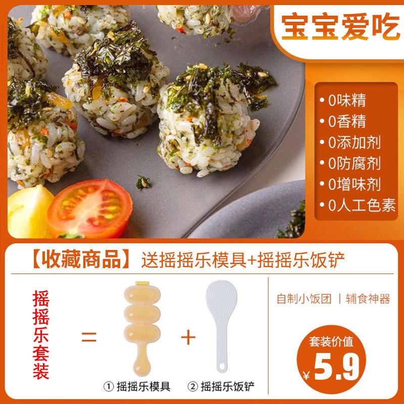 每日拌饭芝麻拌饭海苔碎儿童宝宝烤海苔脆零食炒海苔10g 独立包装 No.1