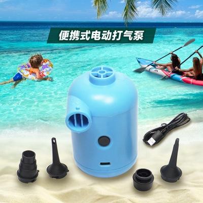。电动气泵USB接头直流电动泵橡皮艇充气床车载打气泵充抽气球专