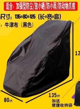 新品按摩椅防尘罩套椅套通用水洗按摩椅罩子套子布袋防晒防潮防抓