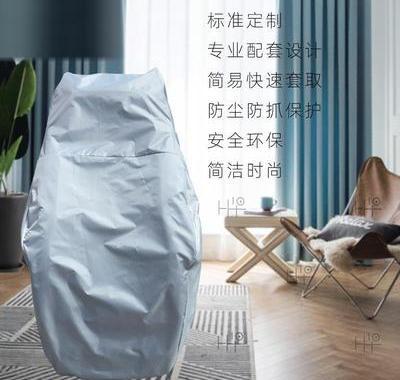 按摩椅罩子通用罩套布艺保护套罩防尘罩家用按摩椅套全包式万能。